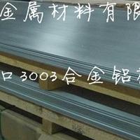 厂家直销优质7022铝板6063铝板
