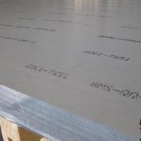 7475耐磨損鋁板