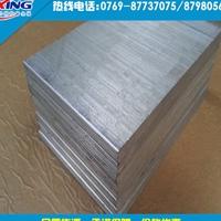 国产2a14耐腐蚀铝合金 2a14铝薄板