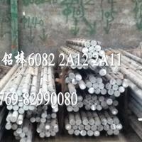 进口国产7075耐高温铝棒