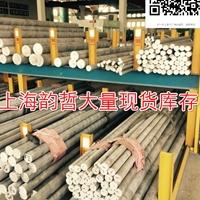 7178-T7651美国进口铝棒进口铝棒批发零售