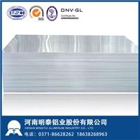佛山铝板生产厂家佛山5754铝板