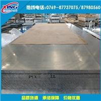 厚度5.0mm的6063铝合金板