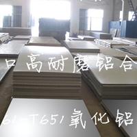合金铝丝 5056合金铝丝 5050合金铝丝