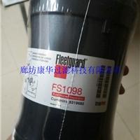 量大优惠弗列加铝制滤芯FS1098铝制