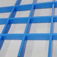 铝格栅方通铝格栅u形方通铝格栅厂家