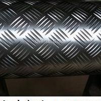 0.3mm花纹铝卷板价格查询