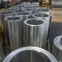 直销铝卷、橘皮压花、铝卷厂家