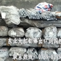 供应国标耐高温7075铝棒 7075精拉铝棒