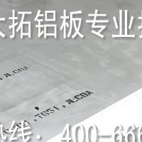 进口6050铝板厂家