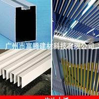 幕墙铝方通建材 厂家铝方通价格