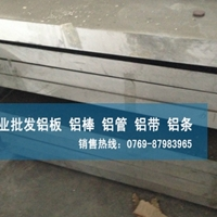6010拉丝铝板 进口铝板密度