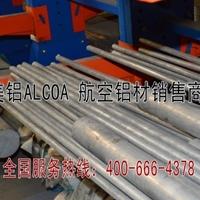 东莞供应7075可热处理铝棒 7075耐磨铝棒