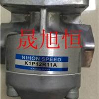 NIHON SPEED齿轮泵原装正品
