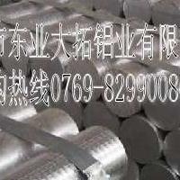优质6262铝棒 高耐磨6262铝棒