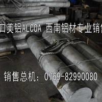 西南铝7075铝板 超硬耐磨7075铝棒