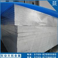 批发6070铝板 6070热轧铝板