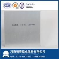 6061 t6铝合金价格6061-o铝板