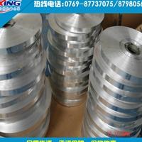 软态3004-O铝带 3004防锈铝合金