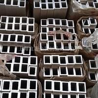 大厂铝方管 6063铝方管 6061铝方管