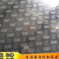 1060防滑铝板 五条筋花纹铝板