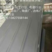 厂家供应:玻璃钢瓦、纤维瓦、防腐蚀瓦