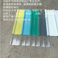 厂家生产:FRP瓦、采光板采光瓦