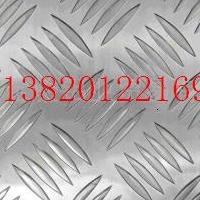 6061压花铝板3003压花铝板