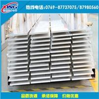 ly12铝排现货规格 ly12薄壁铝管