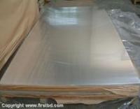 邯郸供应1060铝卷板