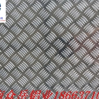 五条筋花纹铝板的一般筋高是多少
