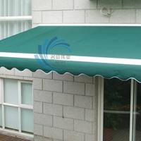 阳台遮雨棚窗户遮阳蓬伸缩遮阳雨篷
