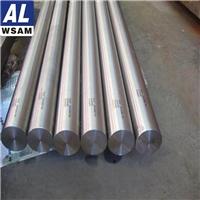西南铝2A11航空铝棒 2A12大规格铝棒