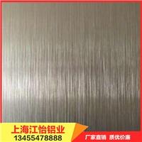 中厚铝板的价格,哪里有卖中厚铝板的