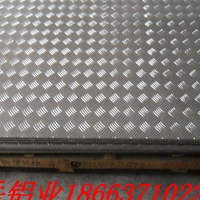 优质2mm花纹铝板、铝板生产厂家