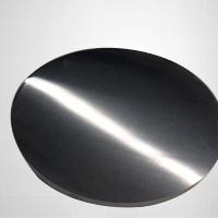 厨具用各种规格铝圆片