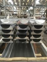 硬汉视频app污版铝合金工业型材