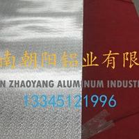 桔纹花纹铝板生产