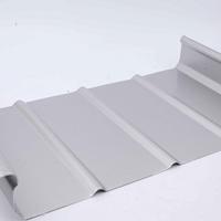 铝镁锰板 铝镁锰屋面板 氟碳铝镁锰