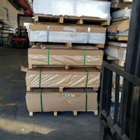 国标5056冰箱内衬铝板销售