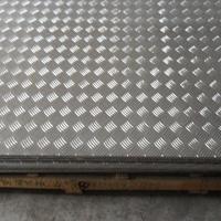 8号花纹铝板