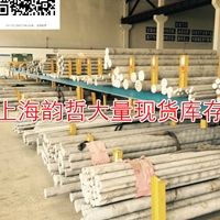 4A17-0上海優品質鋁棒供應信息