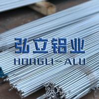 阳极氧化6063-T651铝棒