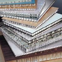 专业提供幕墙用铝蜂窝板 专业高品质定制
