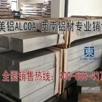 进口1100薄厚铝板 1100氧化铝板