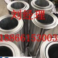 0.5mm管道保温铝卷Ω全网价格较低