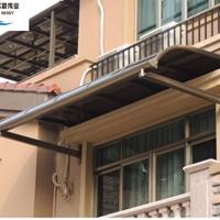 铝合金露台棚户外阳台遮阳棚雨蓬雨搭庭院
