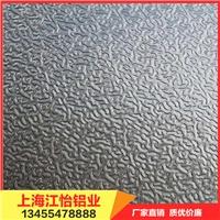 压花铝板价格、压花铝板多少钱一平方
