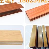 仿木纹铝方通 长条木纹吊顶型材 热转印