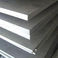国标7075超厚铝板 西南铝板